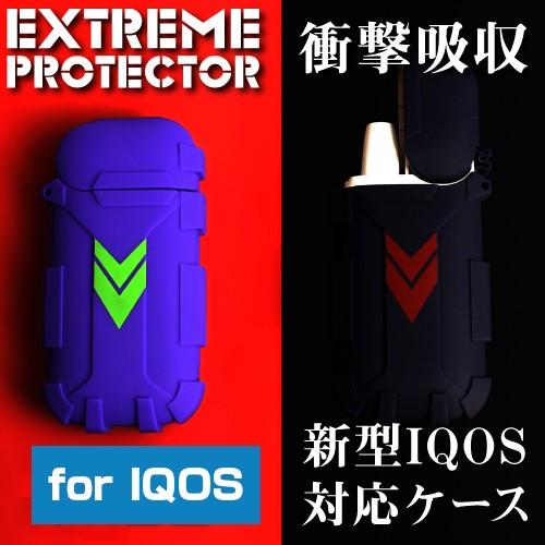 【送料無料】アイコス ケース シリコン カバー  F...