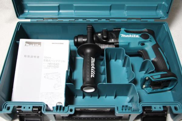 マキタ[makita]18V充電式ハンマードリルHR165DZK(...