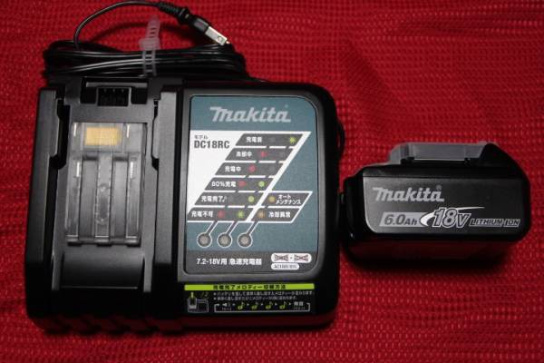 マキタ[makita]18V-6.0Ah/BL1860B+DC18RC