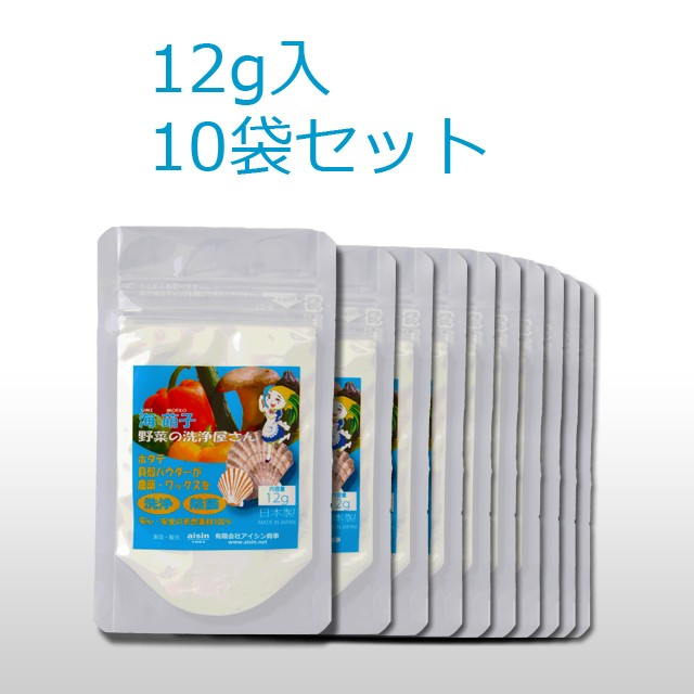 【12g入 10袋セット】 海萌子 野菜の洗浄屋さん ...