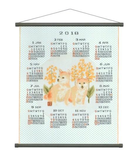 高級ゴブラン織り暦(カレンダー) Mサイズ 戌(い...