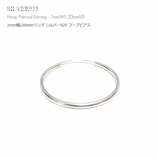 【単品販売(一個)/ピアス】 1mm幅(細身) 20mmシン...