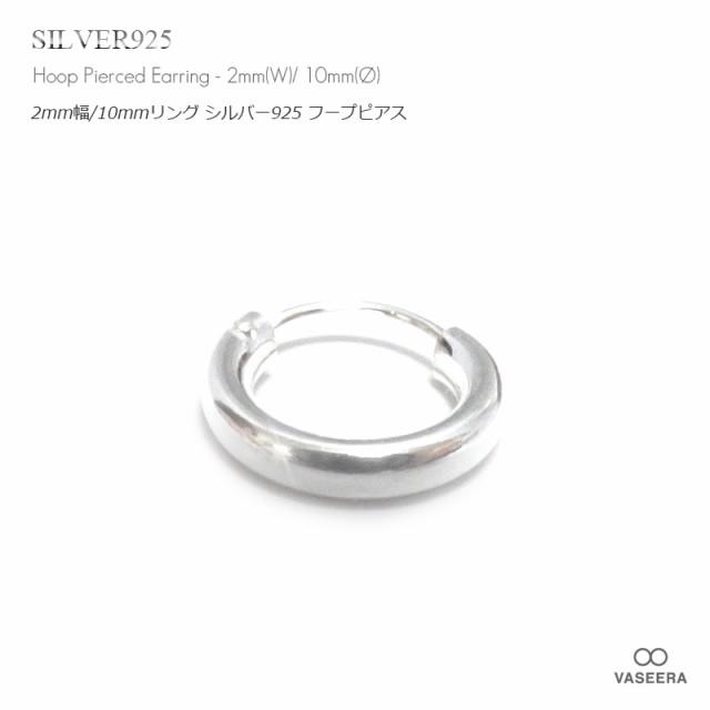 【単品販売(一個)/ピアス】 2mm幅 10mmシンプル ...