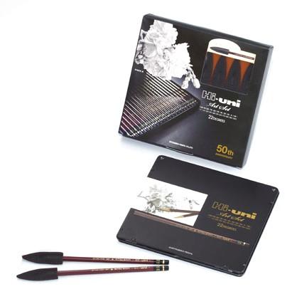 三菱鉛筆 ハイユニ 50周年記念アートセット