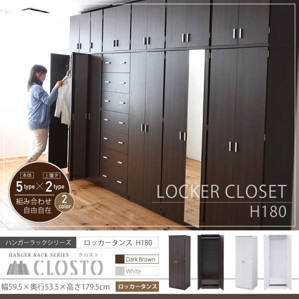 【送料無料】ハンガーラック 3色対応 クローゼッ...