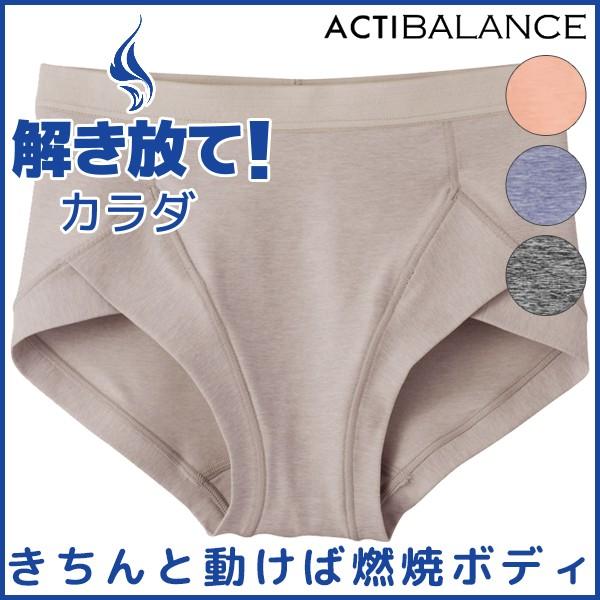 Tuche トゥシェ ACTIBALANCE レギュラーショーツ ...
