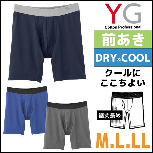 YG COOLMAGIC クールマジック ロングボクサーブリ...