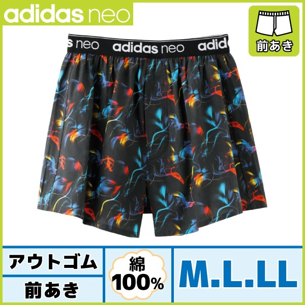 adidas neo アディダスネオ トランクス グンゼ AS...