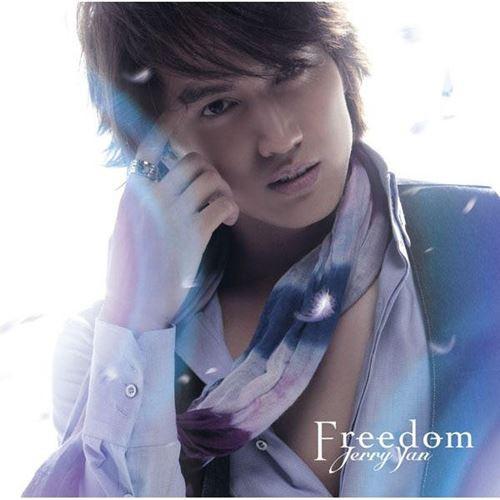 F4ジェリー・イェン(JERRY言承旭) Freedom - 多出...