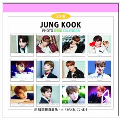 防弾少年団   BTS   JUNGKOOK   ジョングク   201...
