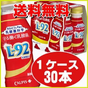 ★送料無料・1ケース30本★【100mLボトル】カルピ...