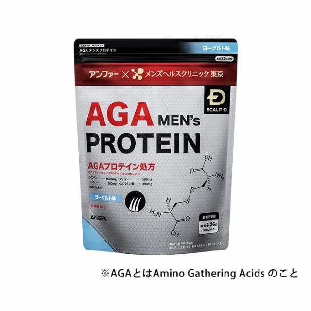 スカルプD AGAメンズプロテイン(ヨーグルト味)