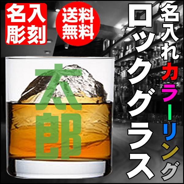 【送料無料 最短翌営業日発送】 カラー 名入れ ...