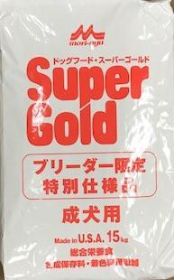 スーパーゴールド 成犬用 15kgパッケージリニュ...
