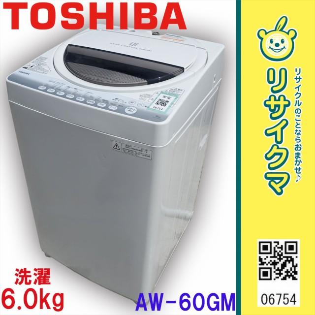 K▼東芝 洗濯機 2013年 6.0kg 風乾燥 ステンレス...