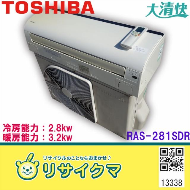 M▽特価 売切 東芝 ルームエアコン 2.8kw 〜12畳 ...
