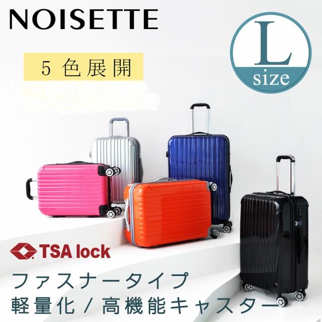 スーツケース suitcase キャリーケース キャリ...
