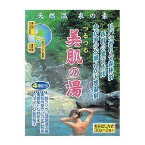 天然温泉の素 美肌の湯 (30g×2個入)×12袋セッ...