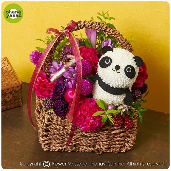 『秋の花パンダ♪』/ポイント10%/パンダのフラワ...