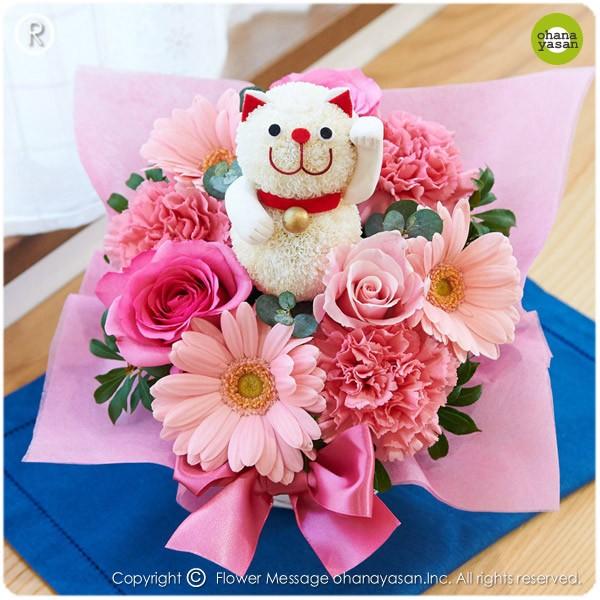 『花の招き猫(梅)ピンク☆』/ポイント10%/招き...