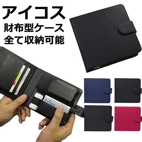 メール便(DM便)対応 IQOS アイコス ケース 財布...