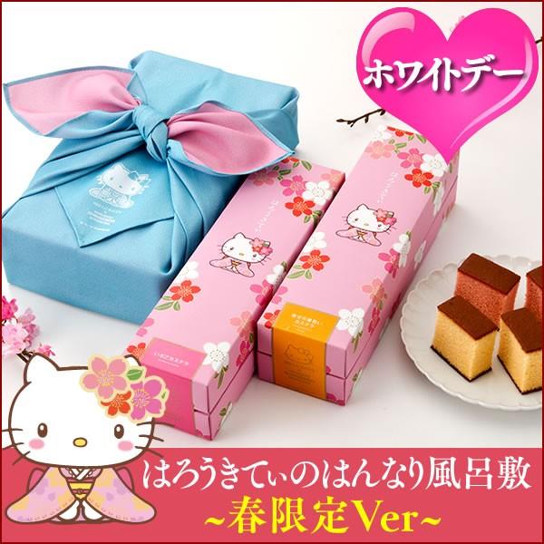 【春】はんなりきてぃ風呂敷セット 幸せの黄色&...