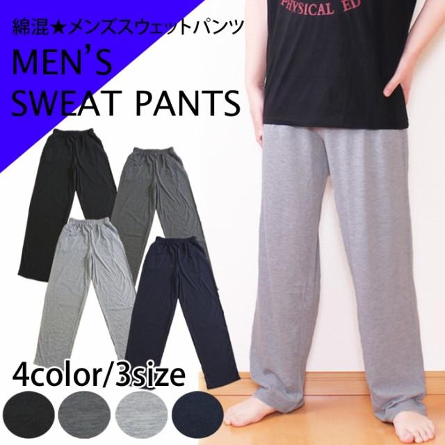 【送料100円】綿混素材 メンズ スエットパンツ/メ...