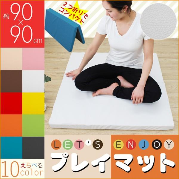 送料無料 プレイマット 防音 大判 90cm 正方形 ヨ...