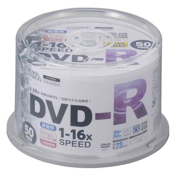 DVDーR 録画用 16倍速 50P スピンドル PC-M16XDRC...