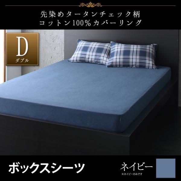 【送料無料】コットン100% ベッドカバー ダブル...