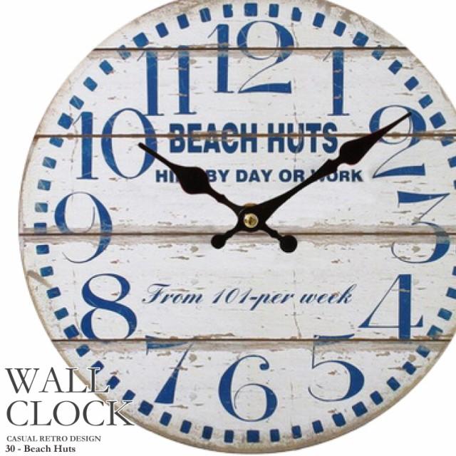 幅34cm 壁掛け時計《ビーチ ハット》レトロ調アン...
