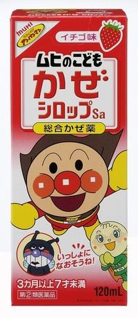 7777 ムヒ かぜ シロップ イチゴ味 アンパン...