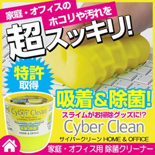 【サイバークリーン Home & Office ジップバッグ...
