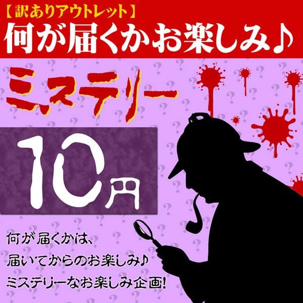 ◆3月18日新着◆( エスニック アジアン ファッシ...