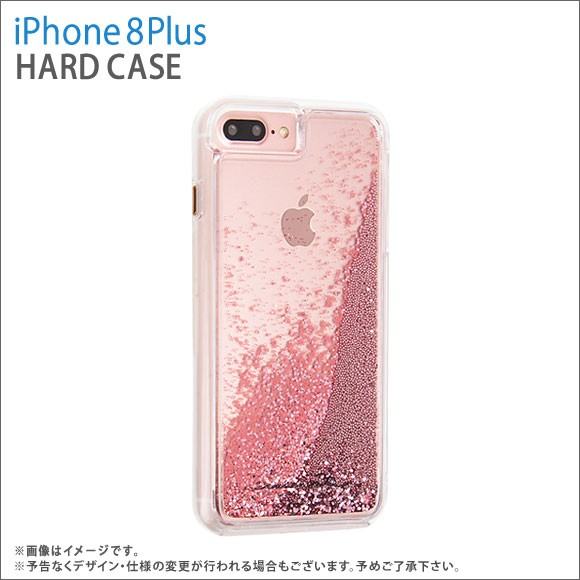 iPhone 8Plus/ iPhone 7Plus ハードケース CM0361...