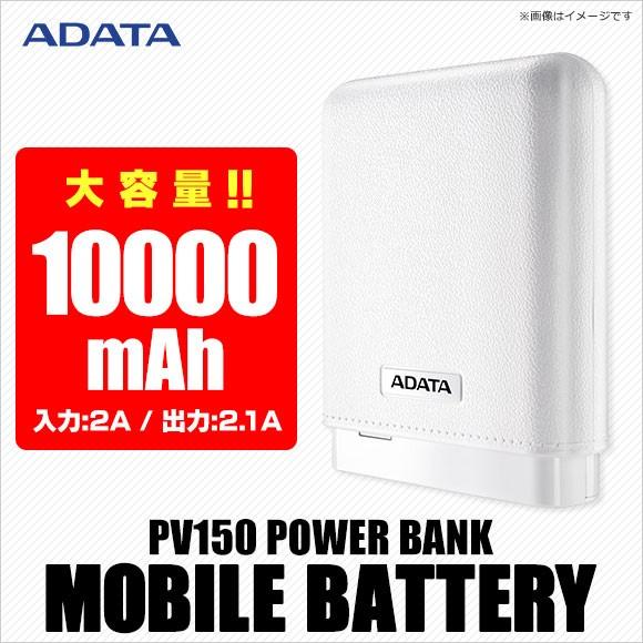 スマートフォン iPhone モバイルバッテリー APV15...
