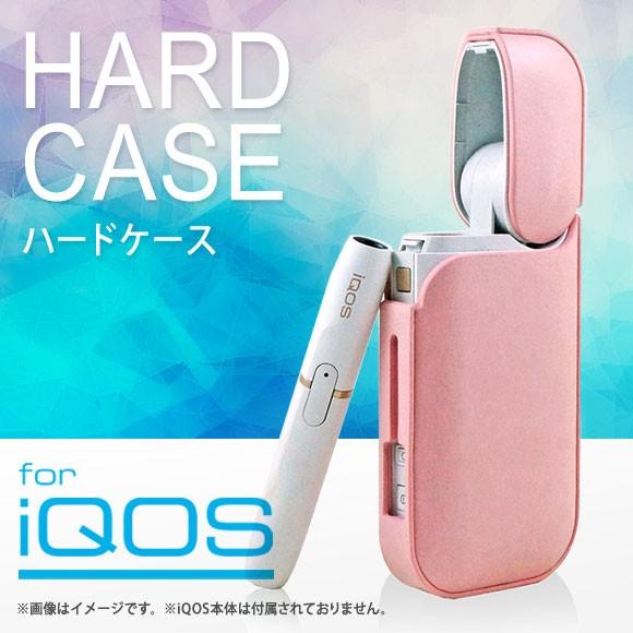 iQOS アイコス ハードケース iQCA02-LPK【0763】...