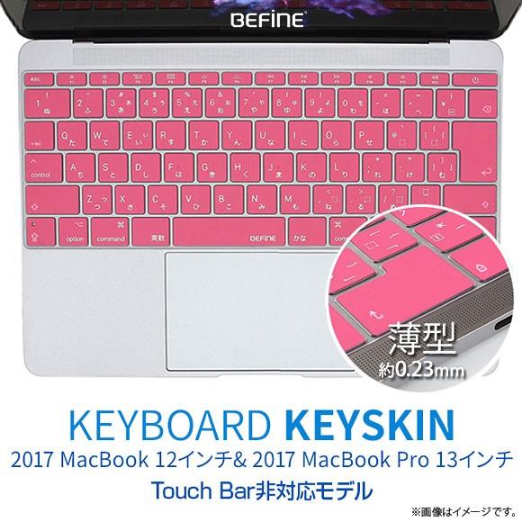 2017 MacBook 12インチ/ 2017 MacBook Pro 13イン...