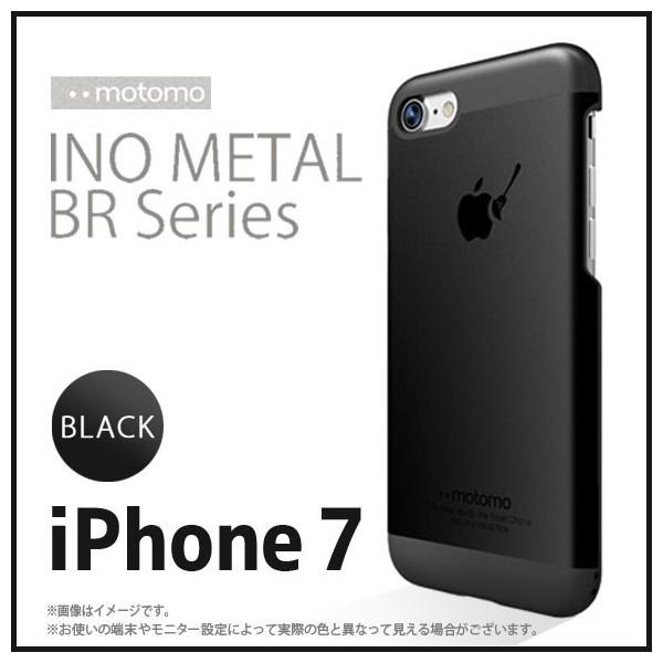 iPhone 8 iPhone 7 ハードケース motomo 【2785】...