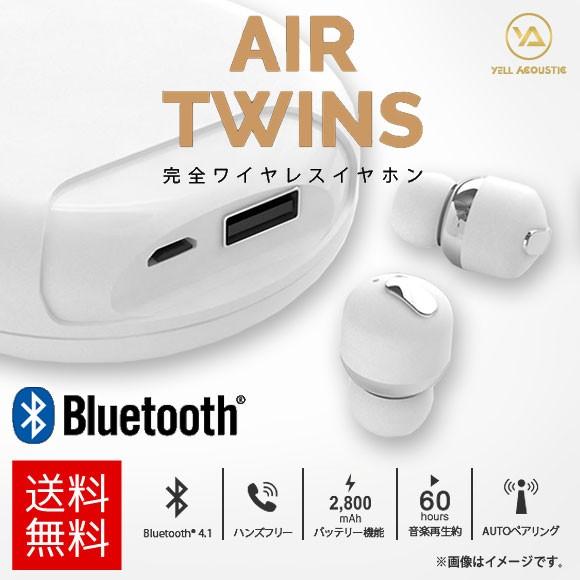 【即納】ワイヤレスイヤホン Bluetooth AT9994【9...
