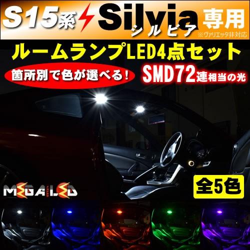 保証付 S15系 シルビア silvia 全グレード 対応★...