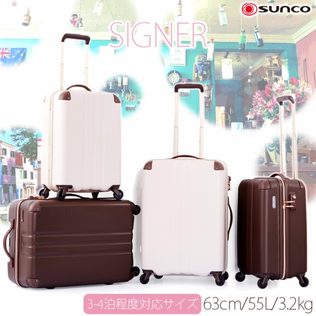 SUNCO/サンコー鞄 シグナー(SIGNER)ジッパーキ...