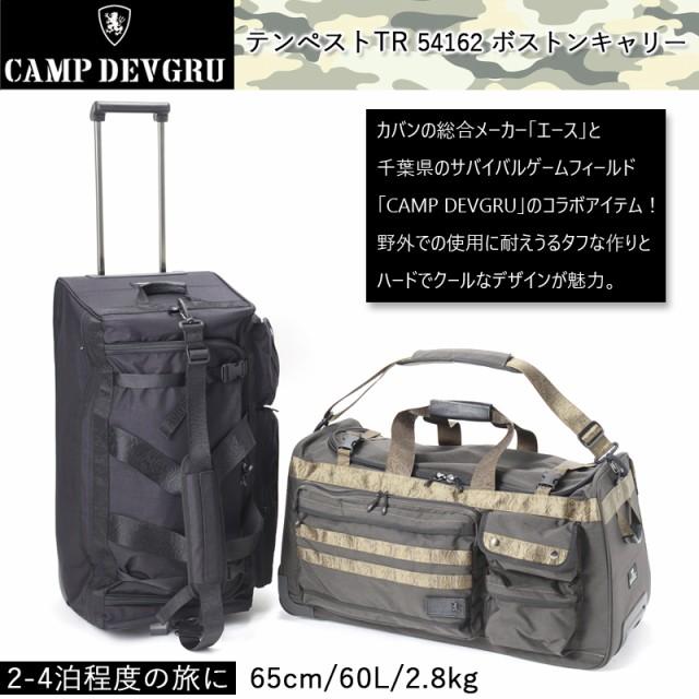 【SALE】エース(ACE) ACE1940 CAMP DEVGRU キャン...