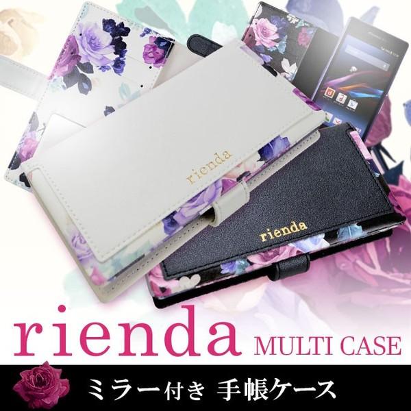 全機種対応【rienda/リエンダ】「スクエアローズ...