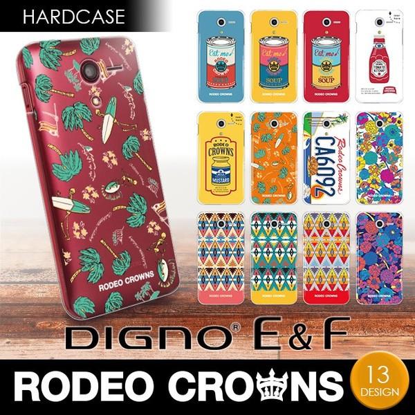 DIGNO F/DIGNO E (503KC) 【RODEOCROWNS/ロデオク...