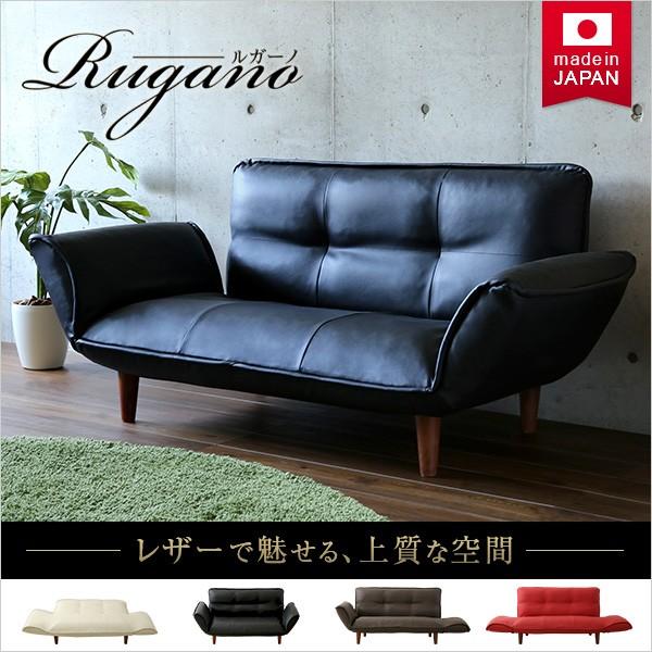 日本製 コンパクトカウチソファ【Rugano-ルガー...