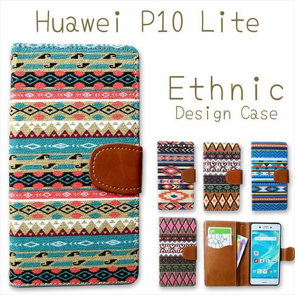HUAWEI P10 lite ★エスニック手帳型ケース/Huawe...