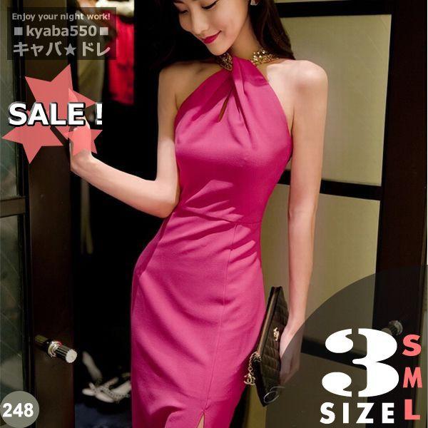 キャバドレス ピンク ボディコン ロング ドレス ...
