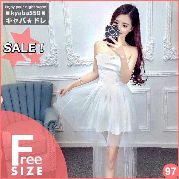 キャバドレス 97W 白 ホワイト ミニ ドレス Aライ...