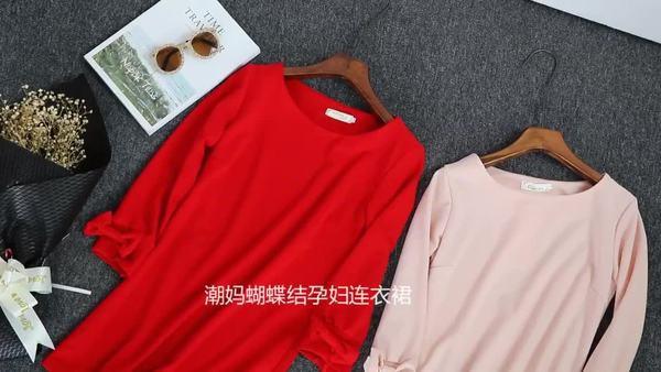 妊娠中の女性のスカート 長袖シャツ ドレス
